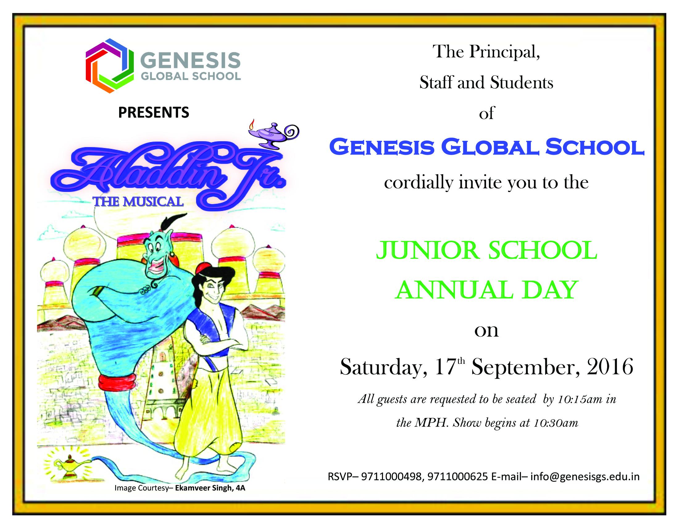 E Invite Junior School Annual Day