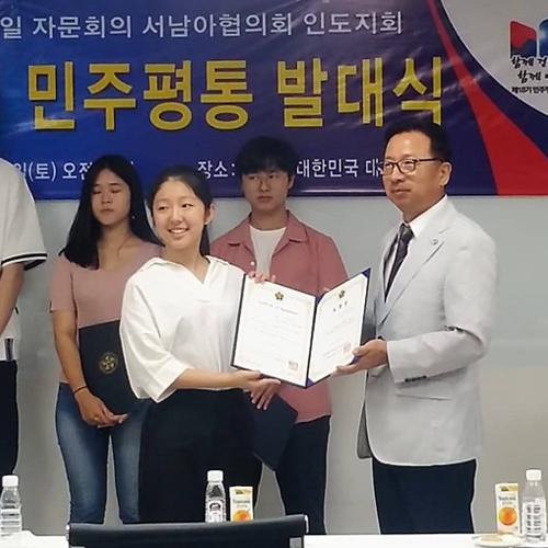 Congratulating! Genesian Kim Suhyun