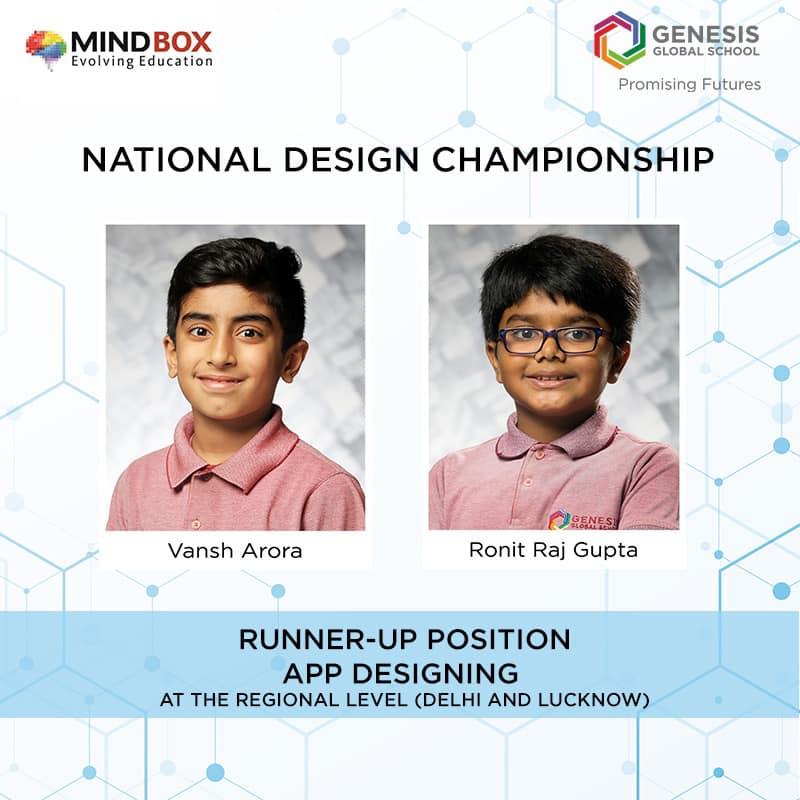 National Design Championship